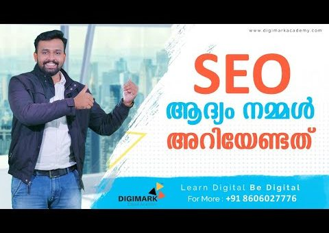 Seo Tutorial For Beginners in Malayalam # Learn Seo Step by Step # Learn Seo with Digimark Academy