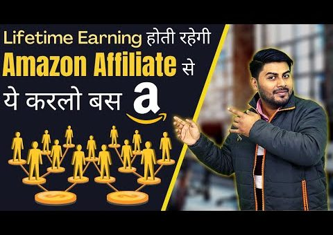 The best way to make money from Amazon affiliate marketing.