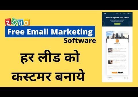 Best Email Marketing Tool/Software [FREE] – Fully Customize Email Templates | Cold Email Outreach